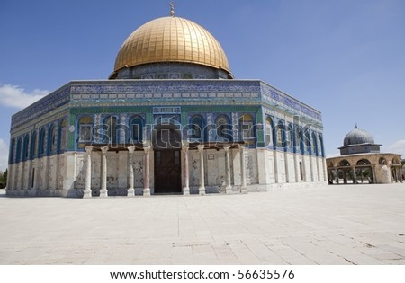 temple Mount Dome of the Rock - stock photo