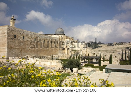 Temple Mount in the Old City of Jerusalem, Israel. - stock photo