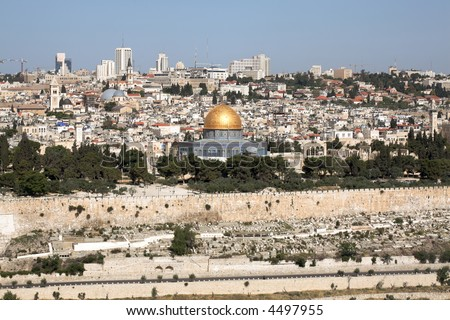 Temple mount, Old Jerusalem