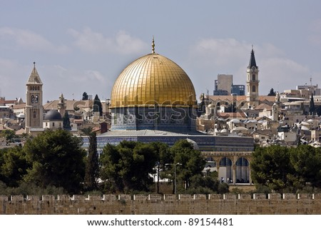Temple mountain in Jerusalem - dome of the rock - stock photo