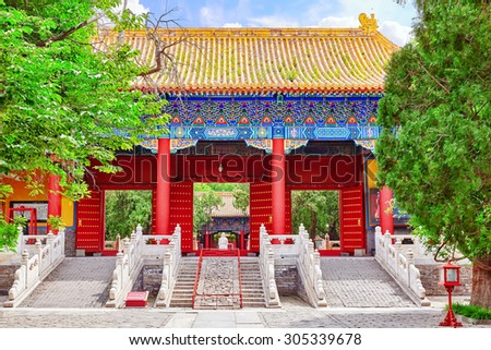 Temple of Confucius at Beijing is the second largest Confucian Temple in China. Beijing.