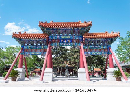 Temple of Confucius. The Lingxing Gate in Temple of Confucius, located in Harbin City, Heilongjiang Province, China. - stock photo