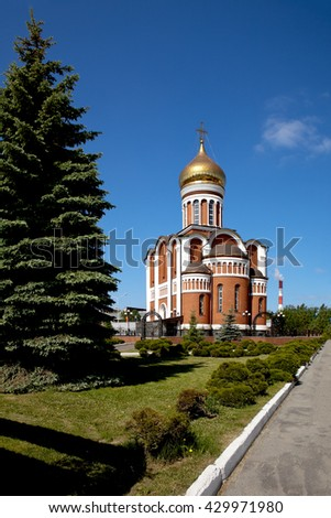 Temple of Dmitry Donskoy, Nizhny Tagil. Russia.