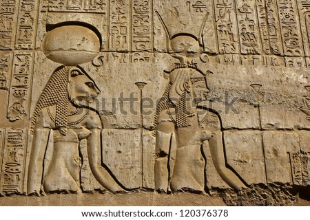 Temple of Hathor Dendera - stock photo