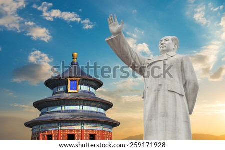 Temple of Heaven and Statue of Mao in Beijing - China - stock photo