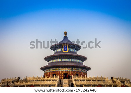Temple of Heaven, Beijing China - stock photo
