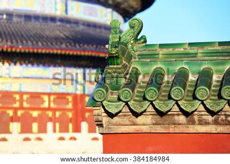 Temple of Heaven scenary in Beijing,China. - stock photo