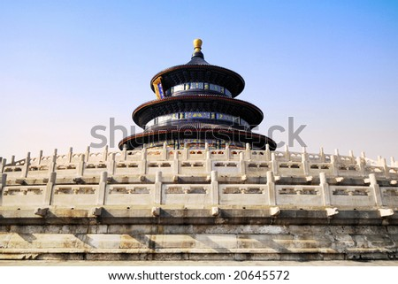 Temple of Heaven (TIAN TAN) - Wonder of Chinese Architecture - stock photo