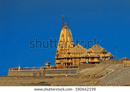 Temple of Lord Shiva in Somnath, Gujarat, one of most famous temples of Shiva - stock photo