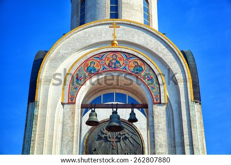 Temple of St. George in Moscow, close-up - stock photo