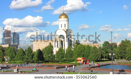 Temple of St. George the Victorious on Poklonnaya Hil