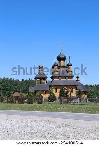 Temple of the Holy Prophet Ioan the Baptist in Dudutki in Belarus - stock photo