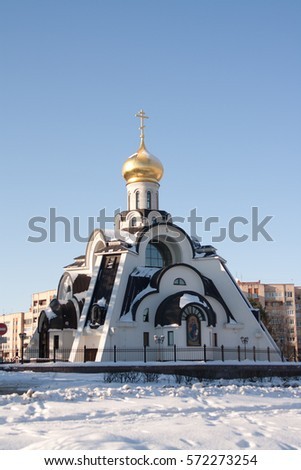 "Temple of the icon of the Mother of God ""burning Bush"", Sosnovy Bor"