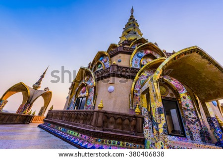Temple Thailand, Wat Pra That Pha Son Keaw Buddhism decorated with colorful ceramic in Petchaboon Thailand, Unseen Buddhism crafts religions handwork on fancy color glass and ceramic tiles decoration. - stock photo