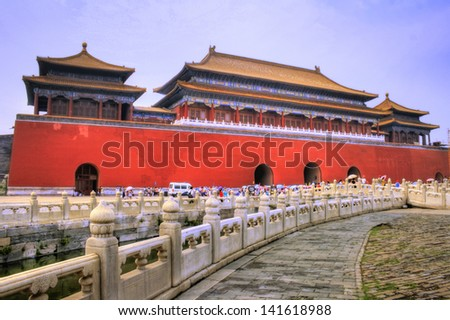 Temples of the Forbidden City in Beijing China - stock photo