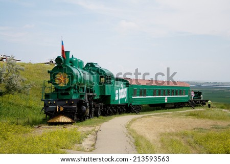 TEMRUK, RUSSIA - JUNE 15: Old military train in the military museum in the open air on June 15, 2011 in Temruk.