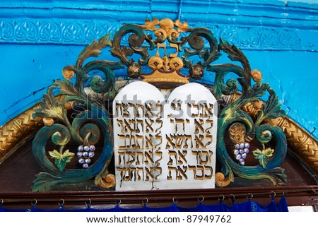 Ten Commandments written on the wooden  tablets in Hebrew - stock photo