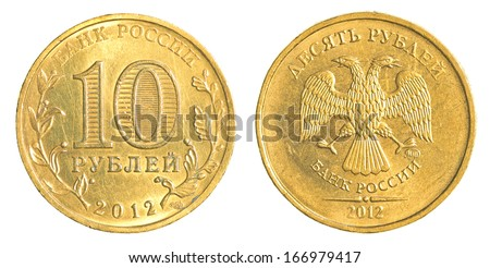 ten russian rubles coin isolated on white background - set