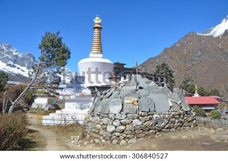 Tenboche, Nepal,October, 23,2013. Buddhist stupa in monastery in Tenboche in Himalayes