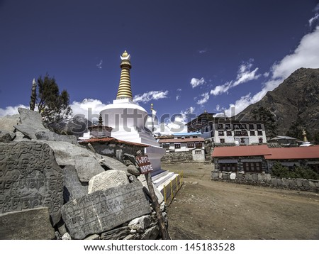 Tengboche - Buddhist Tibetan Monastery in Khumbu, Mont Everest region, Nepal. Sagarmatha National Park - stock photo