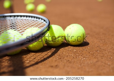 Tennis Balls - stock photo