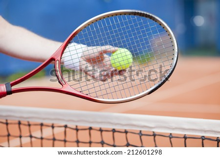 tennis, hard court - stock photo