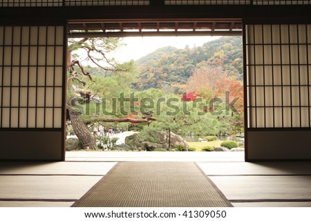 Tenryuji temple Daihoujyo Arasiyama Kyoto Japan - stock photo