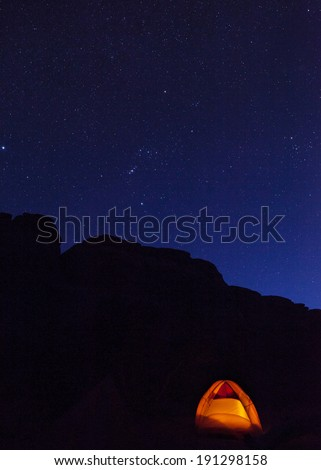 Tent and night sky in the Utah Desert.  Taken near Arches national park. - stock photo