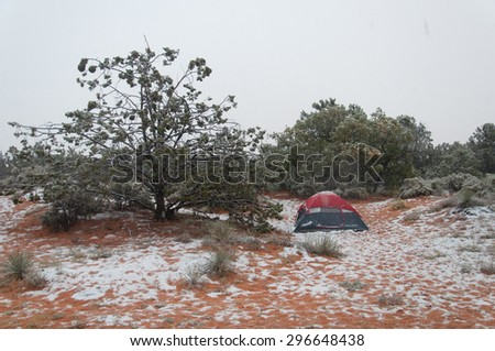 Tent at Coral Pink Sand Dunes SP - stock photo