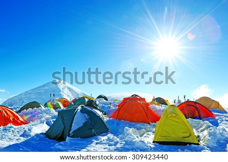Tent on the mount - stock photo