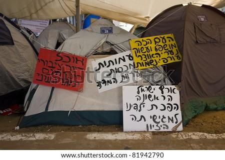 Tents in the street of Tel Aviv - stock photo