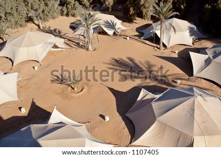 Tents of the nomadic Bedouin tribes - stock photo