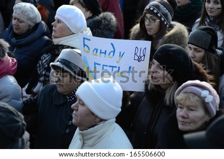 Ternopil, UKRAINE - DECEMBER 2: Protest on Euromaydan in Ternopil against the president Yanukovych and his government on DECEMBER 2, 2013 in Ternopil, Ukraine
