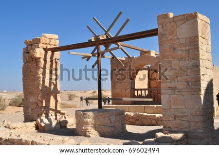 Terrace at Amra's Palace - stock photo