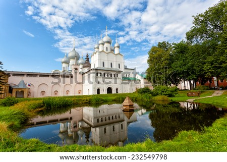 Territory of the Rostov Kremlin, Golden Ring Russia - stock photo