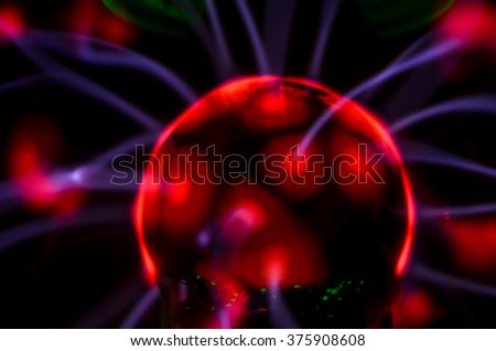 Tesla sphere - stock photo