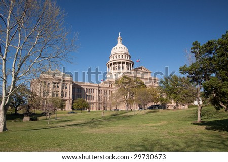 Texas State Capitol Building - stock photo