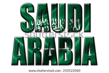 Text concept with Saudi Arabia waving flag - stock photo