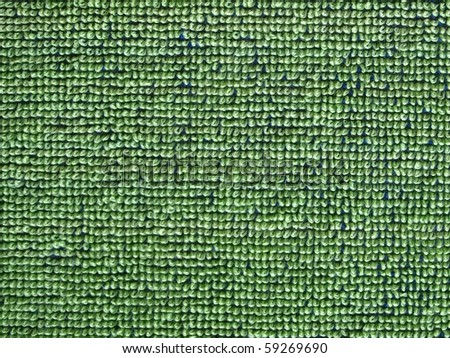 Textile fabric texture useful as a background