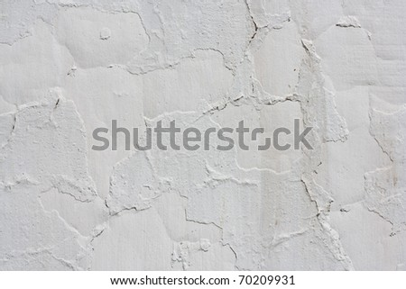 Texture concrete wall: can be used as background - stock photo