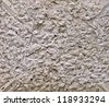 Texture of a white wall - stock photo