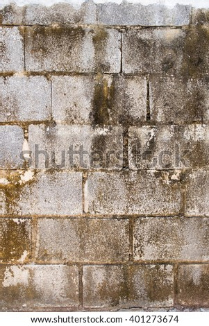 Texture of dirty concrete blocks wall - stock photo