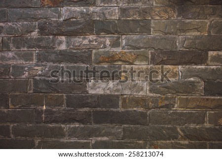 texture of real wall,ã??part of building - can be used as background - stock photo