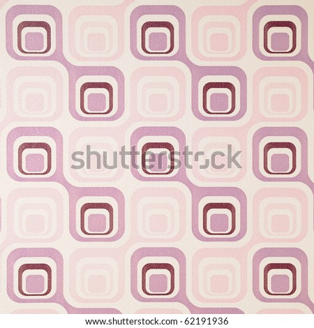 Texture of rough wall - stock photo
