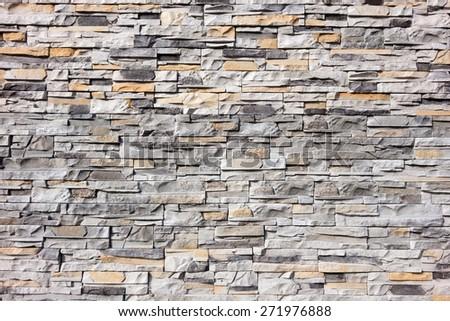 texture of small rectangular stone - stock photo