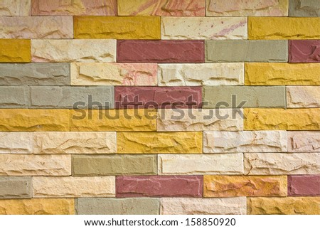 texture of the brick wall for background - stock photo