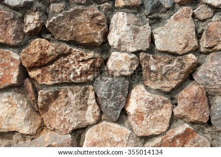 Texture - Rock wall for background - stock photo