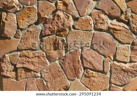 texture stone - stock photo