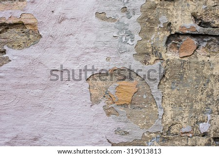 Textured wall
