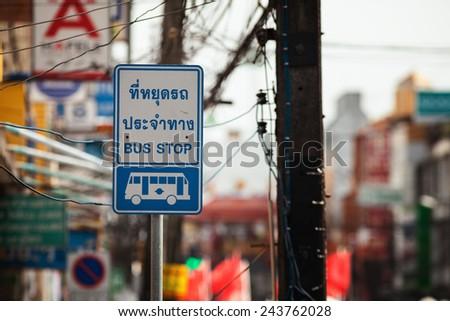 thai bus stop  - stock photo